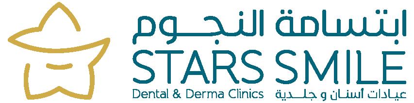 عيادات ابتسامة النجوم افضل عيادات اسنان في جدة